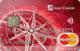 MasterCard World — Дебетовая карта / MasterCard World