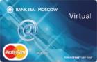 Виртуальная — Дебетовая карта / MasterCard Virtual