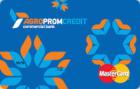 Classic / Standard — Дебетовая карта / Visa Classic, MasterCard Standard