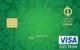 Visa Electron — Дебетовая карта / Visa Electron, Visa Instant Issue