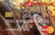 Electron / Unembossed — Дебетовая карта / Visa Electron, MasterCard Unembossed