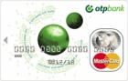 Доходная карта — Дебетовая карта / MasterCard Unembossed