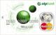 Доходная карта MasterCard Unembossed — Дебетовая карта / MasterCard Unembossed