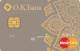 Доходная — Дебетовая карта / Visa Gold, MasterCard Gold