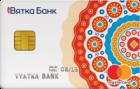 MasterCard Standard — Кредитная карта / MasterCard Standard