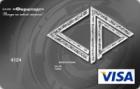 Классика — Кредитная карта / Visa Classic, Мир Debit