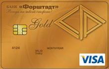 «На всякий случай» Gold