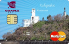 MasterCard Instant Issue — Кредитная карта / MasterCard Instant Issue