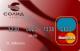 Доходная карта — Дебетовая карта / MasterCard Standard