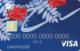 Visa Classic — Дебетовая карта / Visa Classic