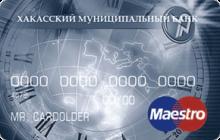 «ОтЛичная» MasterCard Maestro