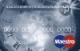 «ОтЛичная» MasterCard Maestro — Дебетовая карта / MasterCard Maestro