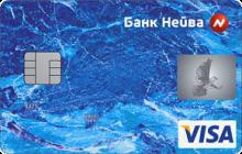 Visa Unembossed