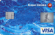 Пенсионная — Дебетовая карта / Visa Unembossed