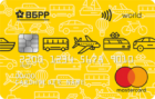 «Вокруг света» World — Дебетовая карта / MasterCard World