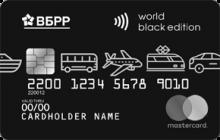«Вокруг света» World Black Edition