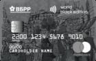 «Каникулы» World Black Edition — Дебетовая карта / MasterCard World Black Edition