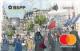 «Каникулы» World — Дебетовая карта / MasterCard World