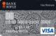 Мой бонус — Кредитная карта / Visa Platinum