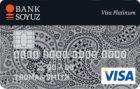 Мой бонус — Дебетовая карта / Visa Platinum