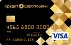Cash Card Visa Gold — Дебетовая карта / Visa Gold