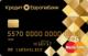 Cash Card MasterCard Gold — Дебетовая карта / MasterCard Gold