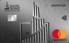 Cash Back — Дебетовая карта / MasterCard Platinum