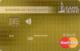 «Автокарта» Gold — Дебетовая карта / Visa Gold