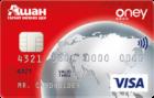АШАН — Кредитная карта / Visa Classic