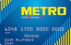 Моментальная карта METRO — Кредитная карта