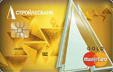 MasterCard Gold