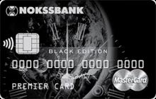 MasterCard World Black Edition