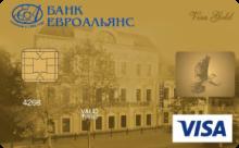 «Доходная» Visa Gold