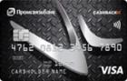 Двойной кэшбэк — Кредитная карта / MasterCard World, Мир Debit