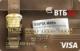 Карта мира Золотая — Кредитная карта / Visa Gold