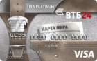 Карта мира Платиновая — Кредитная карта / Visa Platinum