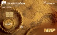 Gold / Premium