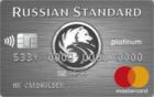 Platinum — Кредитная карта / MasterCard World