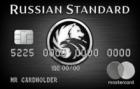 Black — Кредитная карта / MasterCard World Black Edition