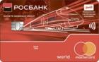 РЖД Классическая — Дебетовая карта / MasterCard World