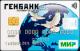 Социальная — Дебетовая карта / Мир Debit