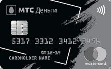 МТС Деньги Премиум