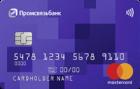 Твой кэшбэк — Дебетовая карта / MasterCard World