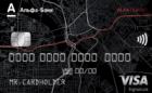 Alfa Travel — Дебетовая карта / Visa Signature