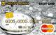 Повышенный Кэшбэк — Кредитная карта / MasterCard Standard