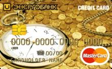 Повышенный Кэшбэк Gold