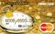 Повышенный Кэшбэк Gold — Кредитная карта / MasterCard Gold