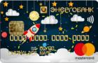 Молодежная — Дебетовая карта / MasterCard Gold