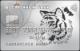 Большой беспроцент — Кредитная карта / Visa Classic, Visa Instant Issue