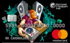 Банк в кармане Молодежный — Дебетовая карта / MasterCard Standard